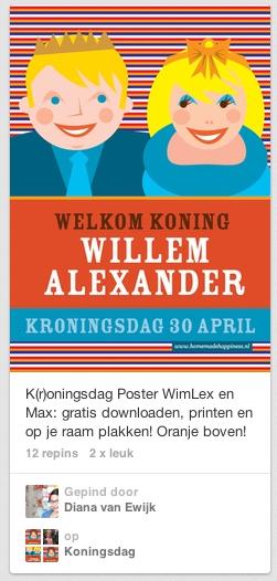 kroningsdag koningsdag poster gratis webwinkelmarketing