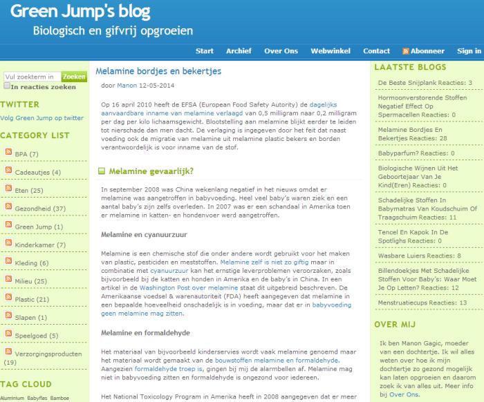 interview-greenjump
