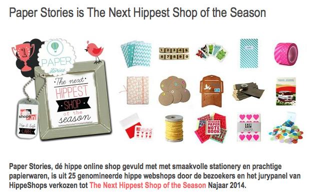 webwinkel-te-koop-webvedettes